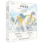 电影指环王艺术指导绘本版荷马史诗(全两册)
