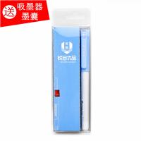 小白点/悦目优品 可换囊钢笔套装 可擦蓝FP820 蓝色 墨胆+送吸墨器 直液式男女学生用书写练字书法开学文具0.5m