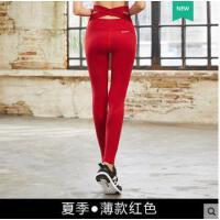 户外运动紧身显瘦瑜珈裤速干健身裤高腰裤子女瑜伽服跑步女裤运动健身长裤