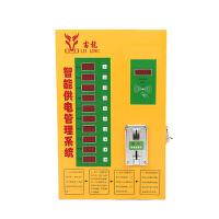 电动车充电器充电桩10路智能投币刷卡扫码小区物业电瓶车充电站