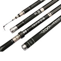 碳素鱼竿超轻超硬28调5.4米台钓竿钓鱼竿手杆鲤鱼竿渔具