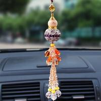 汽车香水挂件玉葫芦符吊坠车用车载挂饰后视镜车内饰品用品