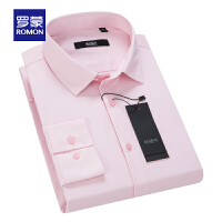 Romon/罗蒙长袖衬衫中青年秋季新款衬衣纯色工装正装寸衫