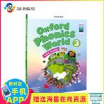 新版Oxford Phonics World 3级别 主课本含APP 原版牛津自然拼读幼儿英语启蒙训练教材 零基础入门