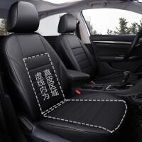 大众19款新宝来真皮汽车座套捷达专用坐垫全包座椅套朗逸PLUS