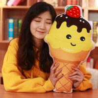 创意仿真3D冰淇淋甜筒冰棍抱枕雪糕毛绒靠垫靠枕午睡枕头 见详情