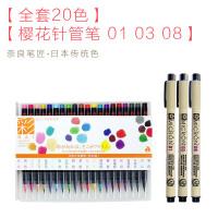 日本樱花奈良笔匠akashiya水墨画毛笔水彩颜料手绘笔软笔