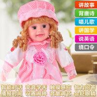 【支持礼品卡】会说话的芭比娃娃智能对话唱歌仿真眨眼洋布娃娃儿童玩具女孩礼物5fq