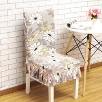 弹力椅套连体家用餐椅套罩简约现代椅子套酒店凳子套罩座椅套