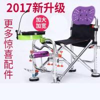 钓椅钓鱼椅鱼具台钓椅多功能折叠钓鱼凳渔具垂钓用品