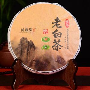 【整件42片拍】2012年原料 鸿歆堂 福鼎白茶陈年老白茶 357克/片