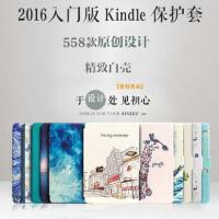 亚马逊kindle保护套 558薄Kindle电子书保护皮套电子书白色2016款kindle入门版 558元版 保护套