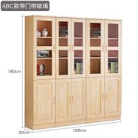 书柜带门实木简约书柜书架自由组合松木书橱玻璃门置物架储物柜子 A 0.6米以下宽
