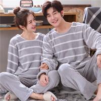 情侣加厚珊瑚绒睡衣男女长袖韩版可爱秋冬季保暖家居服套装