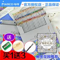 MARCO马可油性彩铅72色48色36色绘画彩色铅笔纸盒装/铁盒装 7100