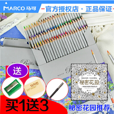 MARCO马可油性彩铅72色48色36色绘画彩色铅笔纸盒装/铁盒装 7100 马可彩铅 颜色鲜亮 做工精致 品质推荐