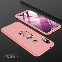 红米6pro手机壳6p0r套redmi6p硬壳hm6p360度全包hm6peo保护套m1805d1s