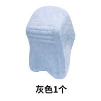 汽车头枕护颈枕记忆棉靠枕车用颈椎枕头车内座椅车载脖子腰靠套装 灰色 1个