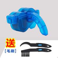 山地自行车洗链器套装单车链条清洗器润滑油飞轮牙盘清洁保养工具