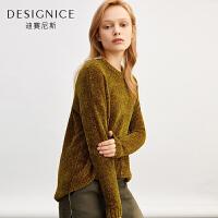 毛衣女迪赛尼斯新款圆领套头长袖慵懒打底纯色毛针织衫