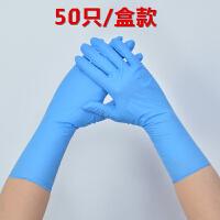 一次性丁晴手套乳胶加长加厚橡胶劳保手套防水防油家用洗碗