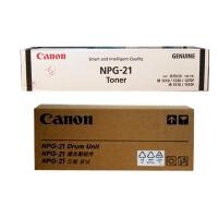 原装正品 佳能NPG-21 BK黑色墨粉 NPG-21 感光鼓组件 适用于佳能 iR1510 iR1570F iR12