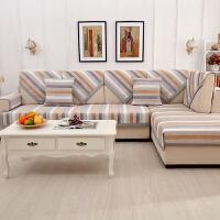 木儿家居 夏季沙发垫坐垫沙发巾雪尼尔 沙发套
