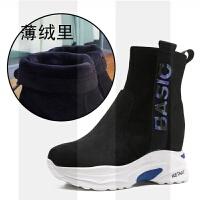韩版冬季棉鞋女松糕厚底短筒靴内增高马丁靴2018新款矮靴子袜子鞋SN0592