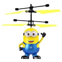 耐摔感应遥控飞机直升机充电儿童手控感应飞行器悬浮会飞的小黄人
