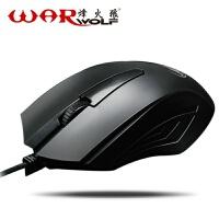 鼠标 烽火狼新款经典商务办公USB有线鼠标M-01电脑外设 黑色
