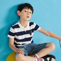【2件1.5折价:20.9,可叠券】moomoo童装男童简约一款多方案POLO恤