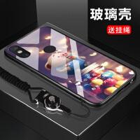 小米mix2s手机壳可爱小猪猪钢化玻璃壳防摔手机保护套