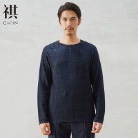 【1件4折到手价:190.4】CHIN祺男士羊毛衫秋季新款圆领韩版薄款毛衣青中年打底套头针织衫