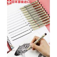 正品sakura樱花勾线笔针管笔 樱花日本进口水性笔手绘黑色防水勾线笔美术漫画描边描线勾边笔 樱花针管笔套装