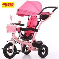 儿童三轮车脚踏车1-3-5-2-6岁大号轻便婴小孩单自行车宝宝手推车 粉红色 樱花粉贵族版