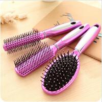 美妆工具美发护发顺发梳男女卷发梳理发店梳子 单个售 圆形 长方形 椭圆形 三件套