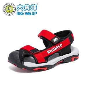 大黄蜂男童凉鞋2018新款 儿童凉鞋男孩韩版包头沙滩鞋 夏季中大童