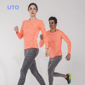 UTO悠途户外运动男士跑步速干上衣健身服男女晨跑夜跑衣服女士速干紧身衣长袖训练服透气快干966101