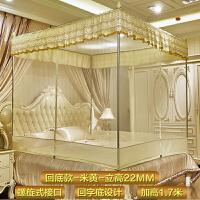 蚊帐1.5米床方顶拉链坐床式半底回字底三开门不锈钢1.8m双人家用