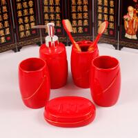 结婚用品套装 牙刷用品 牙刷杯套装 婚庆肥皂盒 陶瓷红喜庆用品 洗漱用品7件套