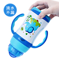 儿童吸管保温杯带把手柄水杯小孩吸管杯便携杯子宝宝学饮杯