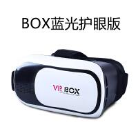 VR一体机虚拟现实3D眼镜vr眼镜手机电影头戴式游戏机ar眼镜