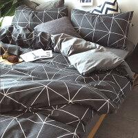 格子北欧全棉纯棉床上用品四件套欧式简约男网红床单人三件套被套 Q慕尚 四件套2.0m(6.6英尺)床【注:适合220*2