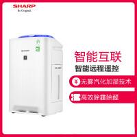 夏普(SHARP)智能空气净化器家用 KC-WG605-W 高效除甲醛除霾除菌加湿除异味KJ400F-BBZ/W