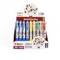 创意文具 晨光圆珠笔 1006 可爱米菲四色油笔 多色笔