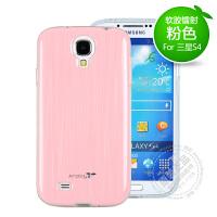 s4手机套 新款硅胶潮i9500壳 手机保护套外壳 三星s4手机壳