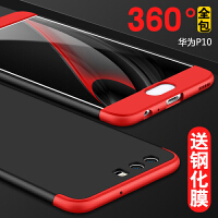 华为p10手机壳p10plus保护套硅胶p10p个性vtr磨砂vky全包硬壳al00防摔P高档pul P10--红黑红