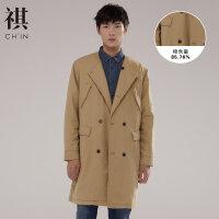 【全场2件2.5折,到手价:197.3】CHIN祺男装棉服薄款中长风衣复古中国风BF大码外套军绿大衣圆领