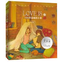 LOVE IS. 2,100件�嘏�的小事