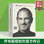 华研原版人物传记 史蒂夫乔布斯传 英文原版 Steve Jobs 沃尔特艾萨克森著Walter Isaacson 全英
